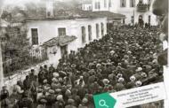 Σάντουιτς Τσικριτζής. Μια σημαντική φωτογραφική αποτύπωση της ιστορίας της Κοζάνης, εντάσσεται εδώ και λίγο καιρό σ' ένα κατάστημα της πόλης. Οι φωτογραφικοί συσχετισμοί με ενδιάμεσα ταξίδια στο χρόνο.