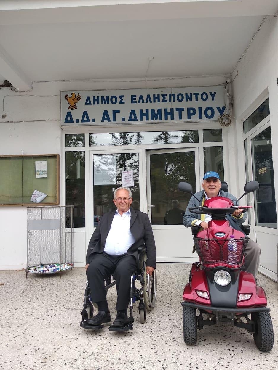 Το δικό της βοηθητικό αμαξίδιο απέκτησε η Τοπική Κοινότητα Αγίου Δημητρίου στον Ελλήσποντο Κοζάνης