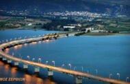 Επιστημονικά οξύμωρος ο τρόπος αντιμετώπισης του προβλήματος της γέφυρας Σερβίων. Ο κίνδυνος παραμένει. Απόψεις περί μηδενικού κινδύνου σε ένα τόσο σοβαρό θέμα ασφαλείας είναι το λιγότερο επικίνδυνες ειδικά από μη έχοντες σχέση με το αντικείμενο.. Χαρίσιος Γκοβεδάρος