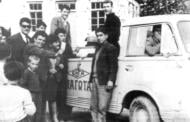 Οι παγωτατζήδες της Κοζάνης. Επαγγέλματα που χάθηκαν