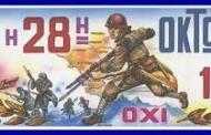 Η 28η Οκτωβρίου δεν έγινε για να έχουμε αργία και οικογενειακή έξοδο, αλλά ότι οι πρόγονοί μας εξάντλησαν όλες τους τις δυνάμεις για να τιμωρηθούν όσοι επιβουλεύονταν την ελευθερία, την περηφάνια, το φιλότιμο, την παλικαριά, την λεβεντιά και... την ντομπροσύνη μας.