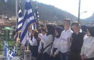 Παρέλαση: Μία πράξη Δημοκρατίας. Σημαία: Σύμβολο της συλλογικής μας συνείδησης. Του Ανδρέα Τσιφτσιάν