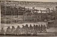 Γιατί η Γερμανία ήθελε να κλέψει τον πλούτο των Ελλήνων του Πόντου και όλης της Μικράς Ασίας...! 22 Νοέ. 1921 : Το ψήφισμα διανοουμένων για την Γενοκτονία Ελλήνων του Πόντου! Διαμαντή Βαχτσιαβάνου