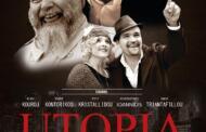 Ιντερνετική πρεμιέρα για την «Ουτοπία» του Νίκου Κουρού αυτή την Κυριακή