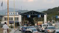 Νέα μέτρα στη Βόρεια Ελλάδα - Κλείνουν τα σύνορα στην Κρυσταλλοπηγή