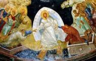 Παρακλητικός Κανὼν Ψαλλόμενος εἰς Ἀπειλὴν Λοιμικῆς Ἀσθενείας....(covid 19)