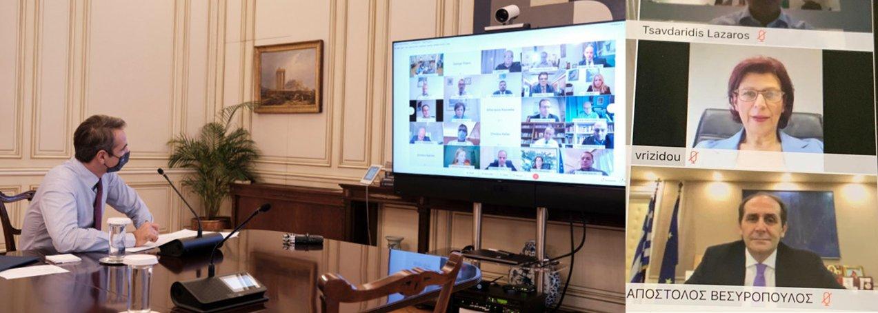 Εισήγηση  Π. Βρυζίδουστη συνεδρίαση της Κοινοβουλευτικής Ομάδας της Νέας Δημοκρατίας παρουσία του Πρωθυπουργού Κυριάκου Μητσοτάκη