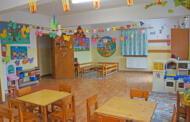 Απαλλαγή από τα τροφεία των παιδικών σταθμών του δήμου Κοζάνης για το σύνολο ή το μισό του ποσού για το Νοέμβριο