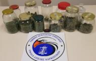 Συνελήφθησαν δύο 23χρονοι και ένας 18χρονος, για παράβαση νομοθεσίας περί ναρκωτικών