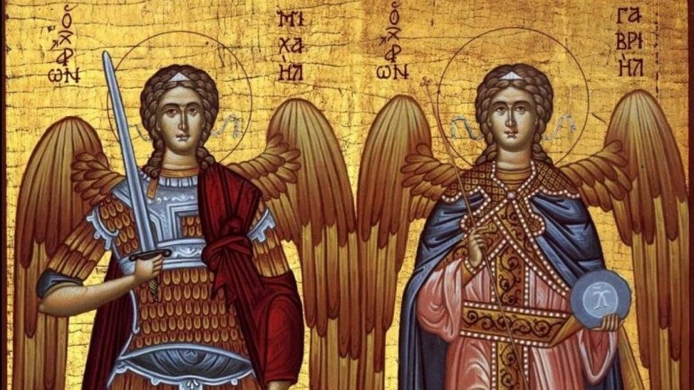 Μιχαήλ και ο Γαβριήλ: δύο φωτεινότατοι οφθαλμοί του παντεπόπτου Θεού