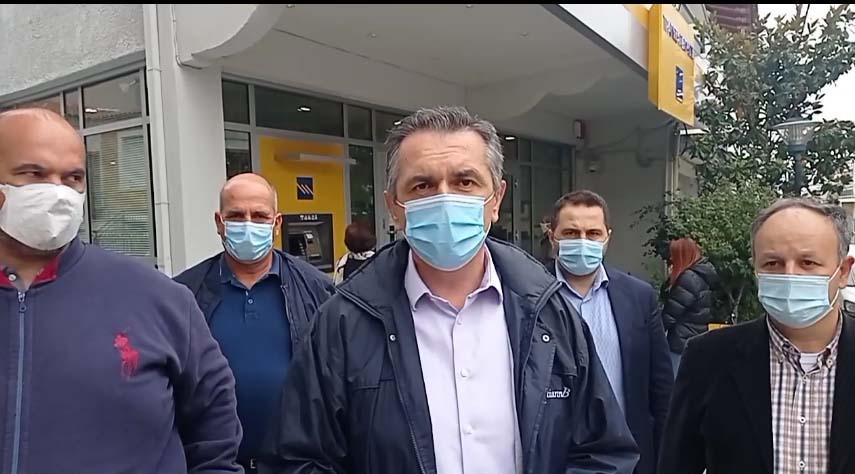 Γιώργος Κασαπίδης: Θα διακόψουμε τη συνεργασία με την τράπεζα Πειραιώς ως Περιφέρεια Δυτικής Μακεδονίας εάν δεν γίνει δεκτό το αίτημα μας για παραμονή του υποκαταστήματος της Τράπεζας στη Δεσκάτη Γρεβενών