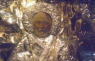 Ο παππούς αη Νικόλας. Ένα αφιέρωμα στον πολιούχο Άγιο της Κοζάνης.