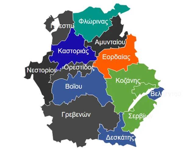 Από 27 Ιανουαρίου η υποβολή αιτήσεων των μικρών πολύ μικρών επιχειρήσεων της Δυτικής Μακεδονίας που επλήγησαν από τον covid-19 για στήριξη της ρευστότητας