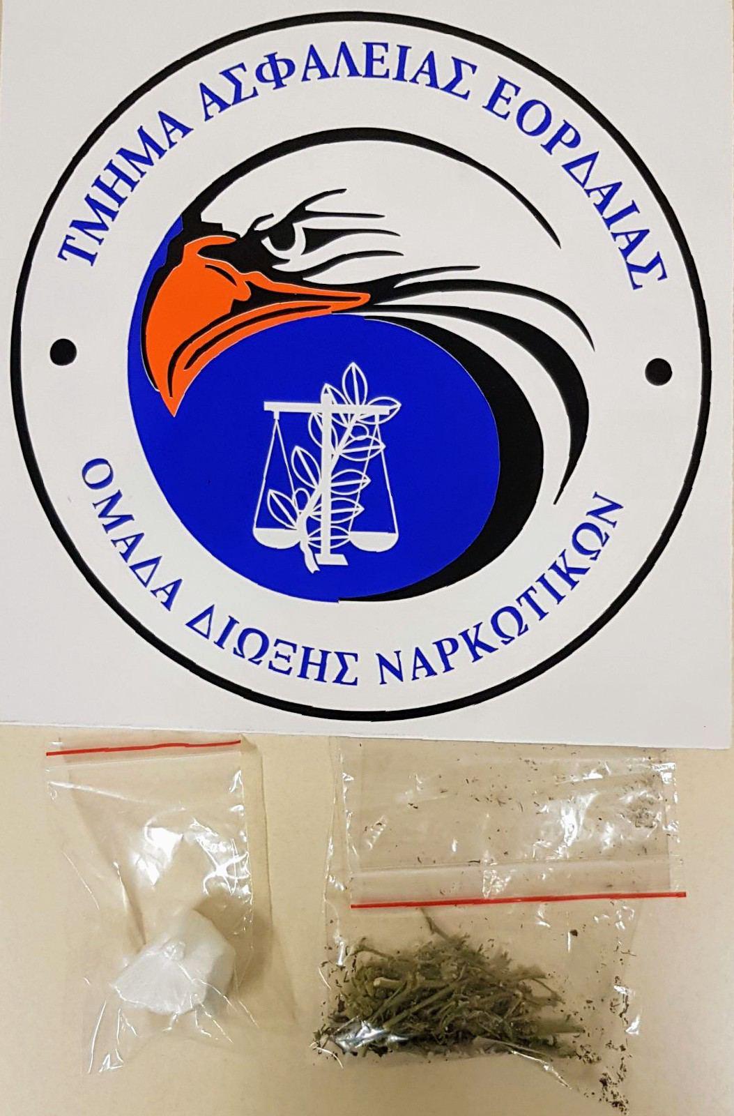 Συνελήφθησαν 41χρονος και 42χρονος στην Κοζάνη να διακινούν ηρωίνη.