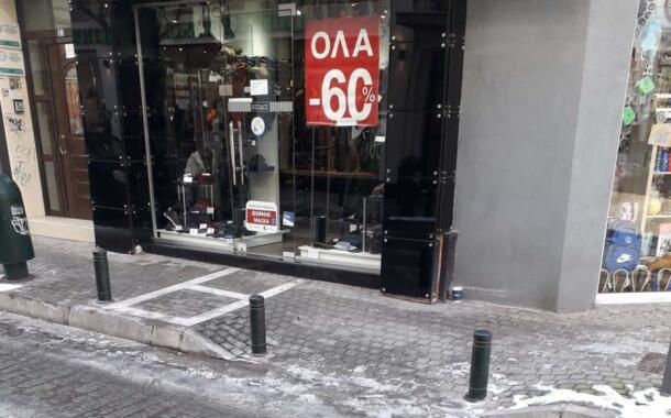 «Ζεσταίνονται» δειλά - δειλά τα εμπορικά καταστήματα της Κοζάνης. Ως το 60% φθάνουν οι εκπτώσεις.