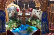 Σήμερον η χάρις του Αγίου Πνεύματος, εν είδει περιστεράς, τοις ύδασιν επεφοίτησε. Σήμερον ο άδυτος Ήλιος ανέτειλε, και ο κόσμος τω φωτί Κυρίου καταυγάζεται. Σήμερον τα του Ιορδάνου νάματα εις ιάματα μεταποιείται τη του Κυρίου παρουσία.