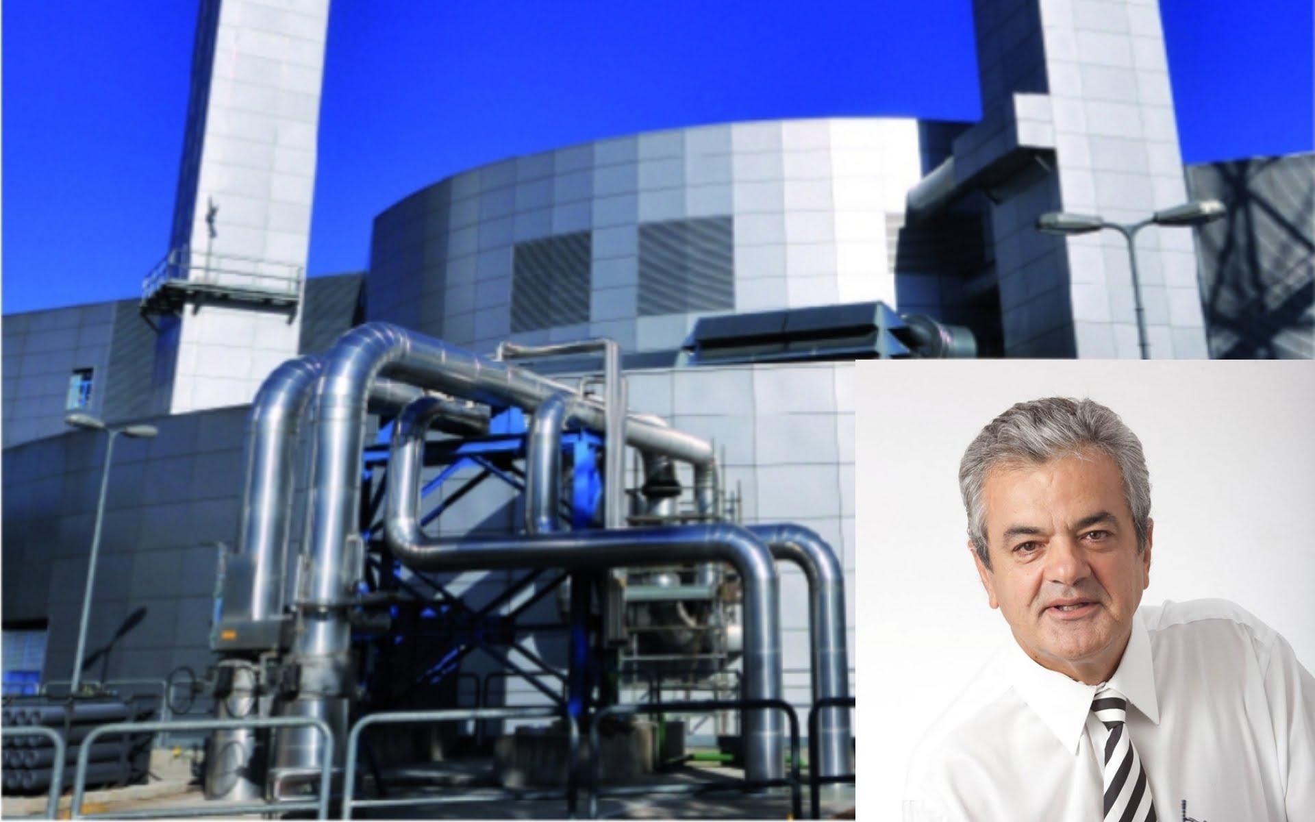 4.000.000,00 € για Λέβητες ισχύος 80 MW στον ΑΗΣ Καρδιάς για τις Τηλεθερμάνσεις.