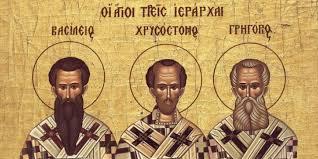 Εορτασμός των Τριών Ιεραρχών και της Ημέρας των Γραμμάτων από το Πανεπιστήμιο Δυτικής Μακεδονίας.