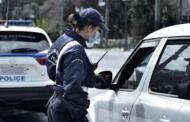 Άρση των περιοριστικών μέτρων στο Δήμο Κοζάνης εκτός του Κρόκου, του Δήμου Βοϊου εκτός της  Σιάτιστας και της παράτασης των μέτρων στο Δήμο Εορδαίας μέχρι τις 25 Ιανουαρίου