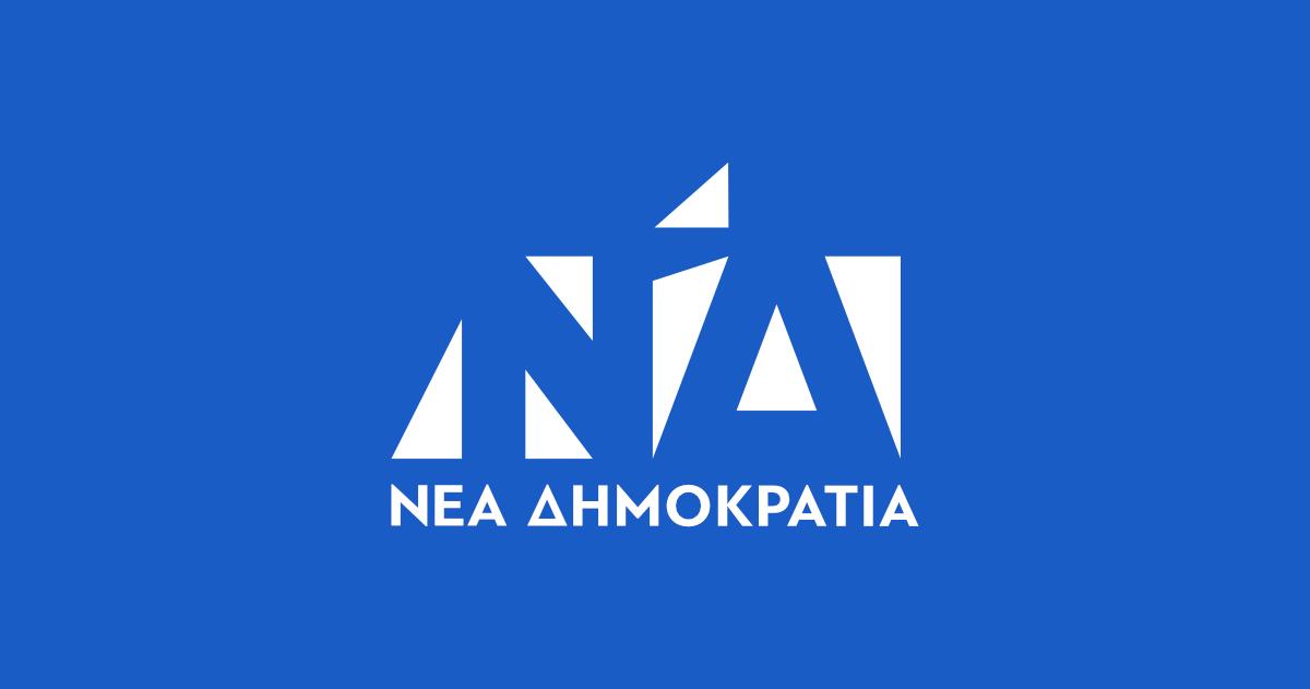 Αναπληρωτής γραμματέας οργανωτικού βορείου Ελλάδος της Νέας Δημοκρατίας για τις δηλώσεις του Παντελή Καρακασίδη