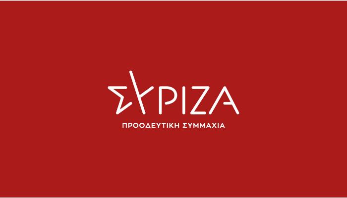 ΠΕΡΚΑ-ΒΕΤΤΑ-ΤΕΛΙΓΙΟΡΙΔΟΥ: Ένας χρόνος νομοθέτησης υπέρ της ιδιωτικής εκπαίδευσης και συνεχούς απορρύθμισης του δημόσιου περιφερειακού Πανεπιστημίου  Κοινή Δήλωση των Βουλευτών ΣΥΡΙΖΑ-ΠΣ Δυτικής Μακεδονίας
