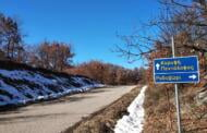 398.000,00 € για την επαρχιακή οδό Βουχωρίνας- Κορυφής-όρια Ν. Γρεβενών