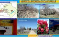 Βοΐο : Η Νέα Σπάρτη (Βουδορίνα) Κοζάνης  Το χωρίο που έκαψαν 2 φορές οι Γερμανοί και έκτοτε σβήστηκε από τον χάρτη.  Σταύρου Π. Καπλάνογλου