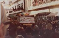 Δύο από τα άσωτα συμβάντα πριν 40 χρόνια στην πρώτη ψαροταβέρνα στην Κοζάνη