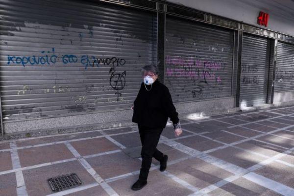 Καμιά περιοχή της Περιφέρειας Δυτικής Μακεδονίας στο βαθύ κόκκινο. Το σενάριο αυστηρότερου lockdown σε όλητη χώρα απομακρύνθηκε.