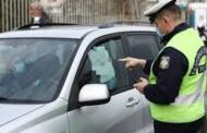 Aπό 5.000 ευρώ πρόστιμο σε 3 άτομα Στη Δυτική Μακεδονία, για μη τήρηση των μέτρων αποφυγής της διάδοσης του Κορωνοιού