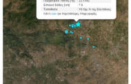 Σεισμική δόνηση μεγέθους 6,0 ρίχτερ σημειώθηκε πριν από λίγο στην Ελασσόνα ταρακουνώντας και την περιοχή μας