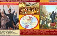 ΣΥΝΟΠΤΙΚΟΣ ΠΙΝΑΚΑΣ ΑΓΩΝΙΣΤΩΝ ΔΥΤΙΚΟΜΑΚΕΔΟΝΩΝ ΠΟΥ ΣΥΜΜΕΤΕΙΧΑΝ ΣΤΙΣ ΜΑΧΕΣ ΤΟΥ ΑΠΕΛΕΥΘΡΩΤΙΚΟΥ ΑΓΩΝΑ ( 1821 - 1932) – ΑΓΝΩΣΤΑ ΤΑ ΟΝΟΜΑΤΑ ΑΠΟ ΜΑΖΙΚΕΣ ΣΥΜΜΕΤΟΧΕΣ ΣΕ ΜΑΧΕΣ ΑΝΑ ΤΗΝ ΕΛΛΑΔΑ. Σταύρου Π.Καπλάνογλου.