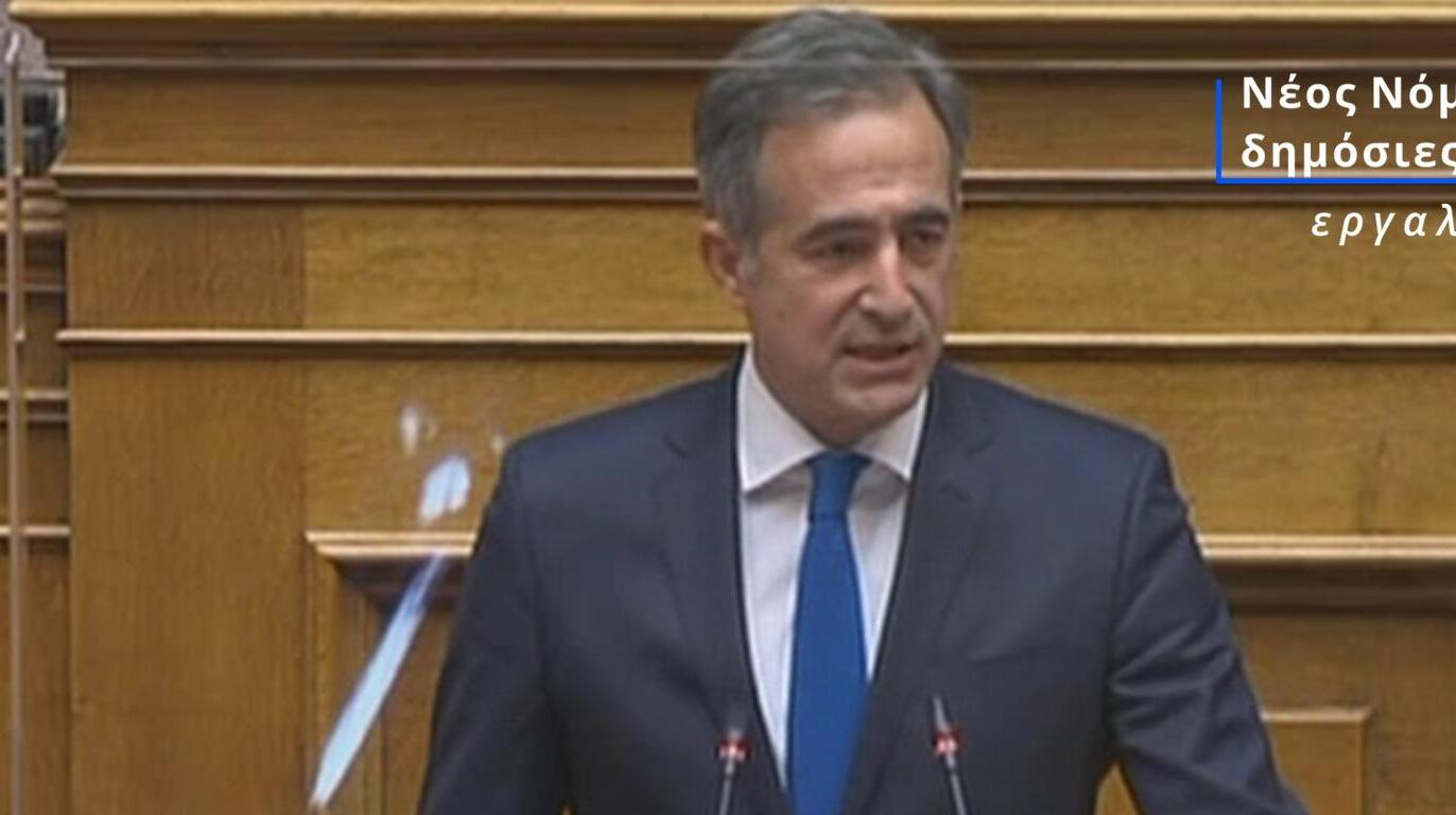 Εισήγηση του Βουλευτή της Π.Ε. Κοζάνης Στάθη Κωνσταντινίδη στην Ολομέλεια της Βουλής για τον «Εκσυγχρονισμός, απλοποίηση και αναμόρφωση του ρυθμιστικού πλαισίου των δημοσίων συμβάσεων, ειδικότερες ρυθμίσεις προμηθειών στους τομείς της άμυνας και της ασφάλειας και άλλες διατάξεις για την ανάπτυξη και τις υποδομές»