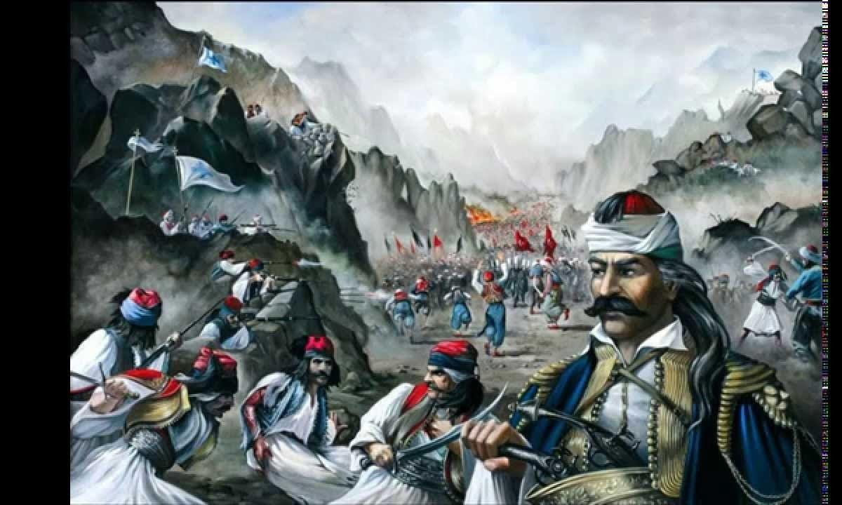 «Το τσοπανάκι»… Μια ηρωική ιστορία στην εποχή της μάχης των Δερβενακίων, όπως καταγράφεται στο βιβλίο της Στ' Δημοτικού 1952!