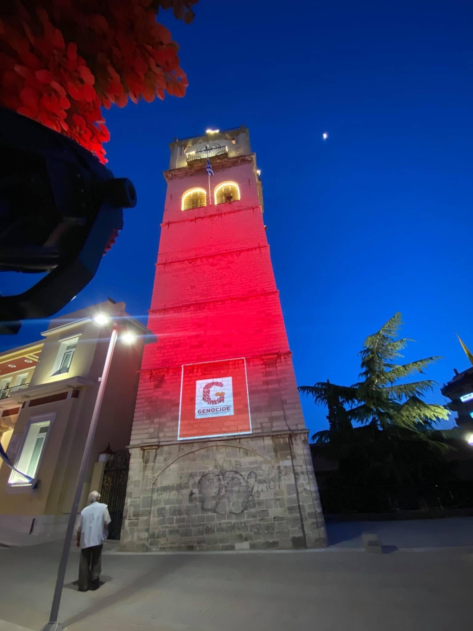 Φωταγωγήθηκε με κόκκινο χρώμα το Δημαρχείο Κοζάνης για την επέτειο των 102 ετών από την Γενοκτονία των Ποντίων.