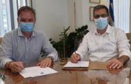 Πανεπιστήμιο Δυτικής Μακεδονίας: Υπογραφή Μνημονίου Συνεργασίας με το Κέντρο Προγραμματισμού και Οικονομικών Ερευνών (ΚΕΠΕ).