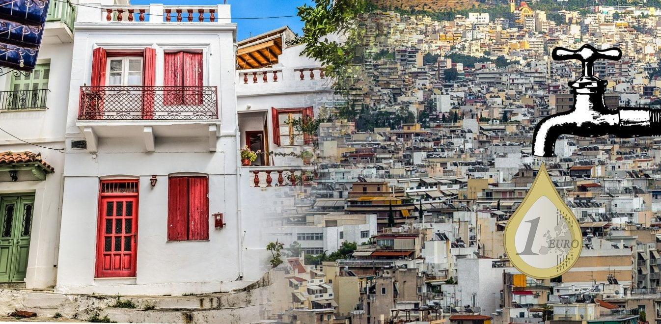 Στην Κοζάνη, Μεσοποταμία Καστοριάς, Βόιοκαι δεκάδες οικισμούς στα Γρεβενά εντοπίζονται οι πιο φτηνές περιοχές της χώρας. Αντικειμενικές αξίες: Ποιες περιοχές χτύπησαν limit up και ποιες limit down- Το πιο «ακριβό» και το πιο «φτηνό» νησί