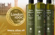 Νέα επιτυχία για το εξαιρετικό παρθένο ελαιόλαδο Ιμέρων. Χρυσό βραβείο ποιότητας στον διαγωνισμό του Λονδίνου QUALITY AWARDS/2021