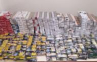 Σύλληψη δύο ατόμων στην Πτολεμαΐδα  για παράβαση νομοθεσίας περί τελωνειακού κώδικα     Συνολικά κατασχέθηκαν -4.502- πακέτα αφορολόγητων τσιγάρων και ποσότητα αδασμολόγητου καπνού, βάρους -25- κιλών και -200- γραμμαρίων