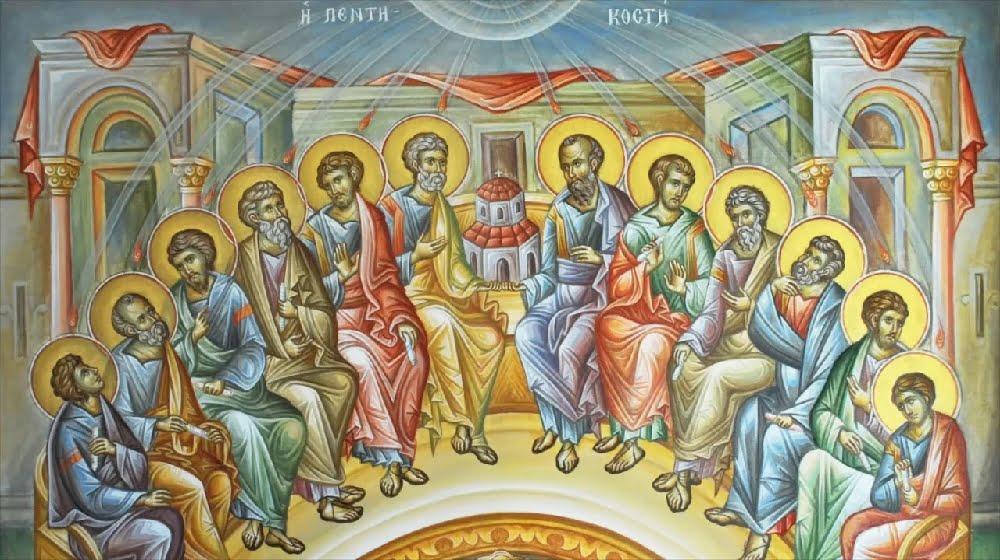 Πεντηκοστή (Γενέθλιος της Εκκλησίας ημέρα)