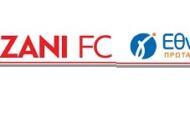 ΦΣ Κοζάνης: Pre και Post Game Shows από KOZANI FC WEB TV & FLASH TV στον τελευταίο αγώνα της σεζόν!