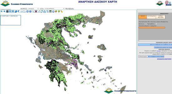 Παρατείνεται μέχρι 30.12.2021 η προθεσμία υποβολής αντιρρήσεων κατά του περιεχομένου του αναρτημένου Δασικού Χάρτη των Τ. και Δ. Ενοτήτων του Δήμου Κοζάνης