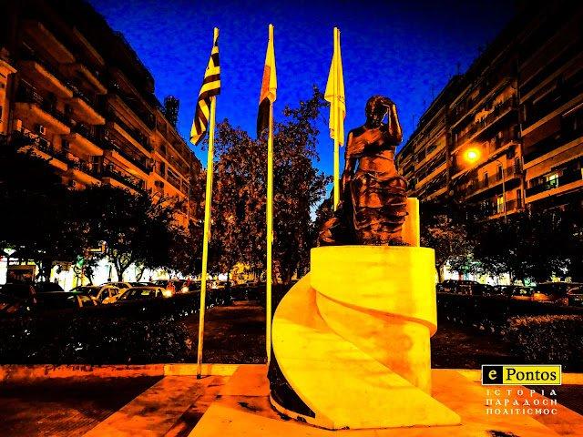 Απόντες οι δήμοι της Δυτικής Μακεδονίας - πλην Καστοριάς - στη συνάντηση των Δήμων που δήλωσαν ενδιαφέρον να συμμετέχουν στο «Δίκτυο πόλεων με Ποντιακές Κοινότητες» με στόχο την αναγνώριση της Γενοκτονίας