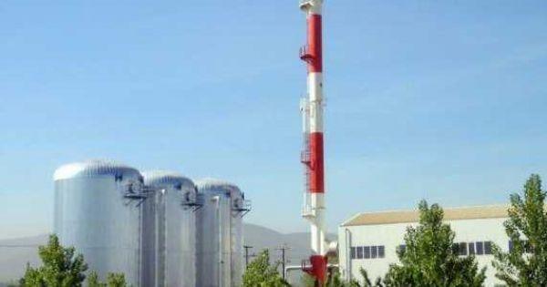 Εκστρατεία συλλογής υπογραφών πολιτών της Κοζάνης για τη διασφάλιση λειτουργίας της τηλεθέρμανσης, λόγω πιθανής διακοπής της τηλεθέρμανσης στο Δήμο. Που μπορείτε να ψηφίσετε