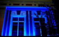 Καλή Επιτυχία Μίλτο! – Στο μπλε της Ελλάδας το Δημαρχείο Γρεβενών για τον Κορυφαίο Πρωταθλητή Μίλτο Τεντόγλου