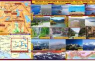 ΠΙΣΙΔΙΑ : ΓΕΩΦΥΣΙΚΗ ΔΙΑΜΟΡΦΩΣΗ (Όροι - Λίμνες - Ποταμοί). Σταύρου Π. Καπλανογλου