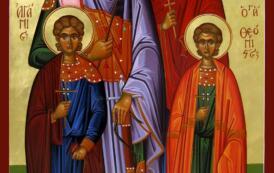 Οικογένεια μαρτύρων: Ευστάθιος και Θεοπίστη οι σύζυγοι, Αγάπιος και Θεόπιστος τα παιδιά τους. – Πρόταση: Η 20η Σεπτεμβρίου να τιμάται ως ημέρα γιορτής της οικογένειας.  (του παπαδάσκαλου Κωνσταντίνου Ι. Κώστα)