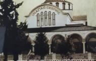 Εορτάζει και πανηγυρίζει ο Ιερός Ναός Αγίας Σκέπης Πτολεμαΐδας την Πέμπτη 28 Οκτωβρίου