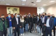 Πανεπιστήμιο Δυτικής Μακεδονίας: Ημέρα Καριέρας με την εταιρεία Skie.io.