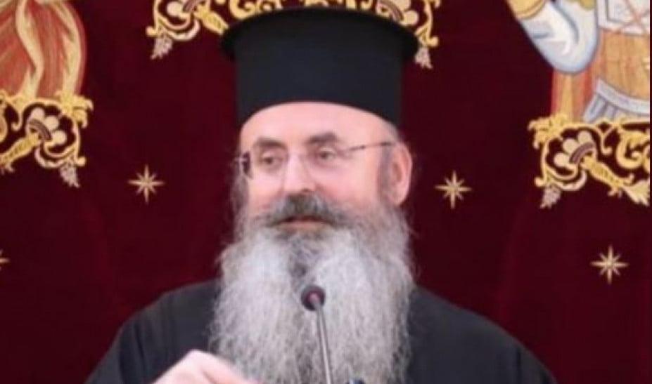 Ευχές του Ιωάννη Κορκά στο Σεβασμιώτατο κ.κ. ΓρηγόριοΠαπαθωμά για την εκλογή του ως Μητροπολίτη της Ιεράς και σεβασμίας Μητροπόλεως Περιστερίου